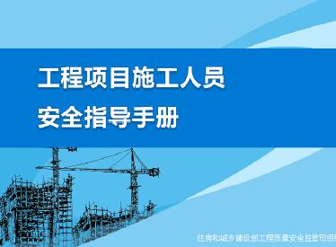 南京人口管理干部学院_流出人口管理手册