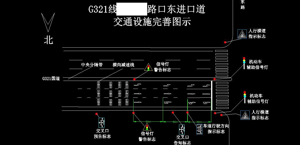 某交叉口v图库图库标志标线设计图免费下载-公cad人物车道图片