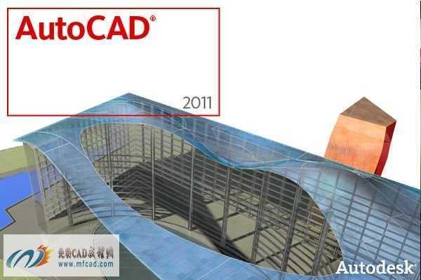 AutoCAD2011简体中文版