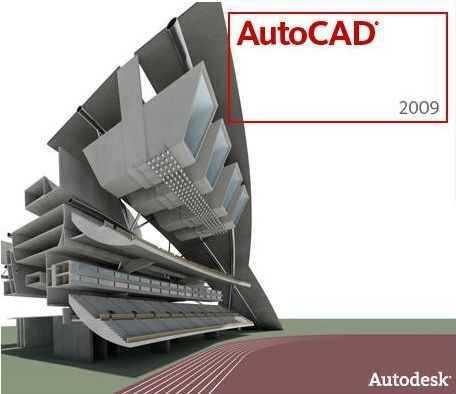 AutoCAD2009 简体中文版