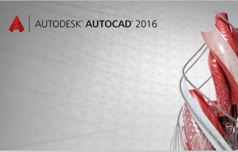 AutoCAD2016 简体中文版32位64位