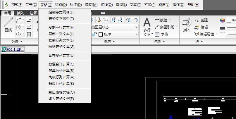 iDwgTab2.0.0.5AutoCAD多窗口标签免费下载cad2017调经典窗口到图片