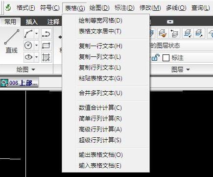 常青藤辅助工具系统 V3.15
