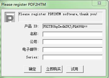 PDF文件14个工具大全