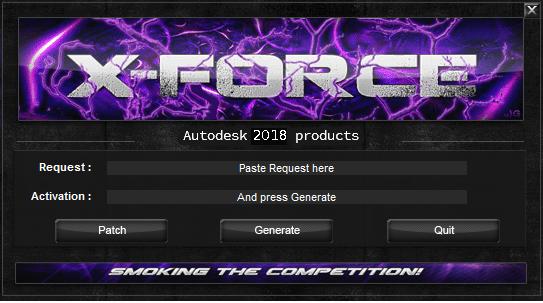 AutoCAD2018 32位注册机