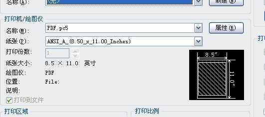 感受中望cad2011—pdf打印功能