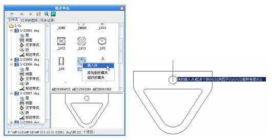 设计之二:人性化的体验中心-CAD安装公司规划设计教程标志设计图片