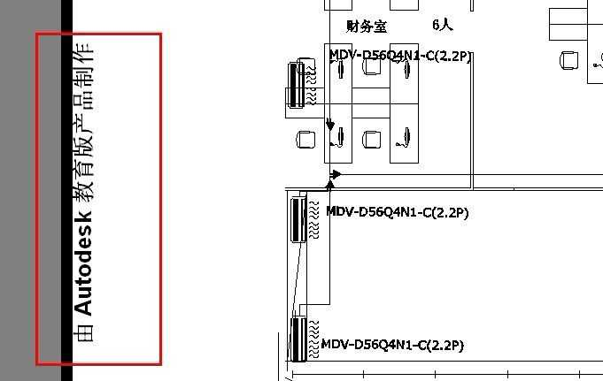 CAD去v教程版教程?-CAD安装命令cad表面积圆台印记图片