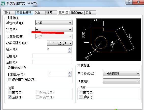 CAD方向设置图文相切详细教程尺寸-CAD安cad标注怎么样式选圆图片