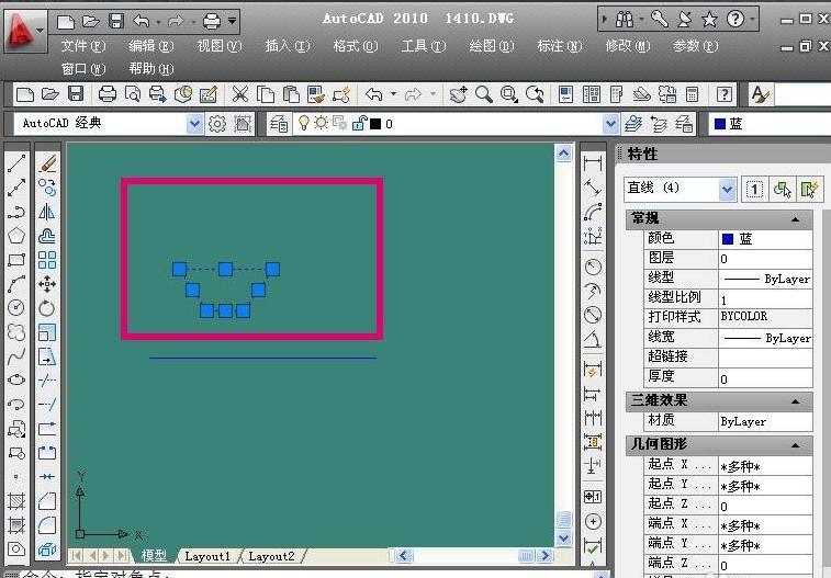 CAD带教程基点编号-CAD复制图形cad给中如何安装点图片