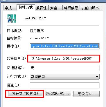 cad2014双击填充图案