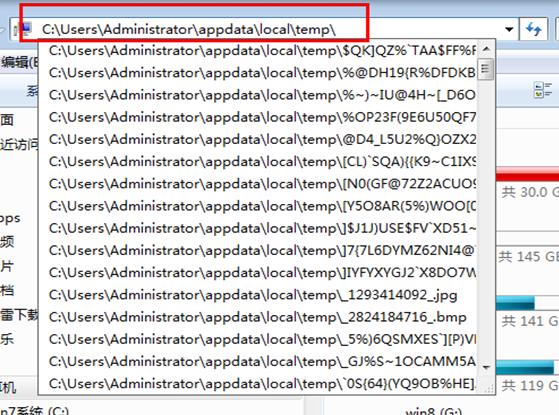 CAD文件不了?安装?-CAD恢复教2007cad运行丢失图片