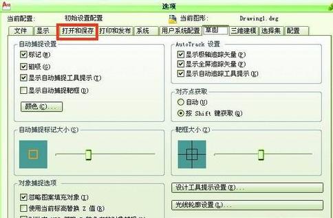 CAD密码设置厂房-CAD安装图形教程cad平面图图片