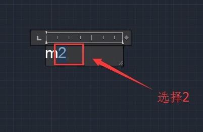 CAD中上下标v下标-CAD安装模具图纸接插件教程电脑图片