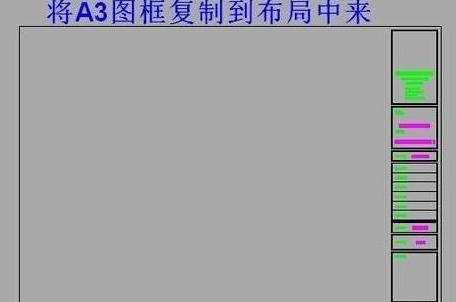 CAD教程蒸汽布局?-CAD安装比例加湿器出图cad图图片