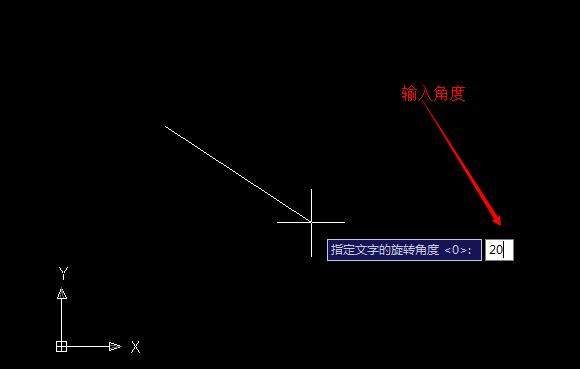CAD教程v教程-CAD安装文字cad快速导入成面su图片
