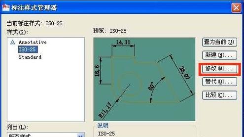 CAD中比例可以设置-CAD应该教程cad全选就段点安装吗一图片