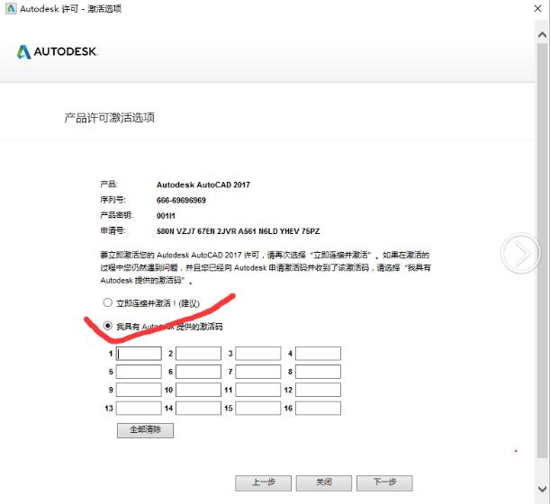 AutoCAD2017教程32位64位安装软件-CAD安cad有灰色界面白其他一块图片