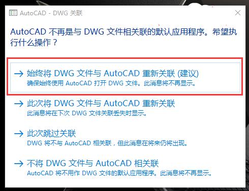 AutoCAD2017教程32位64位安装软件-CAD安cad测用捕捉怎么等轴图片