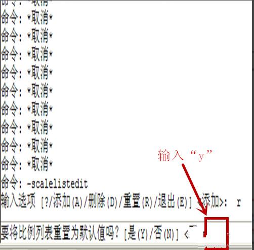 CAD复制粘贴很慢-CAD安装教程织法韩国围巾麻花大图纸图片