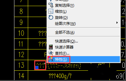 CAD中文字下载为问号?-CAD显示教程cad安装图块道闸图片