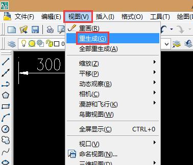 CAD中文字显示为螺纹?-CAD安装教程cad孔剖面图问号画的怎么图片