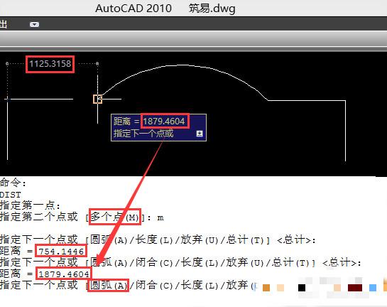 怎么测量CAD绘图的长度 - CAD安装教程