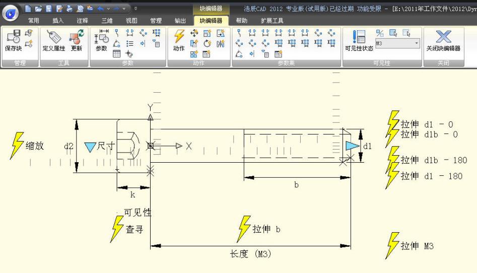 CAD编辑让图块动起来-CAD安装教程交换机cad块图图片