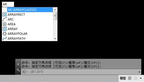 AutoCAD2016没有柱子界面-CAD出来教cad填充经典安装设置打印图片