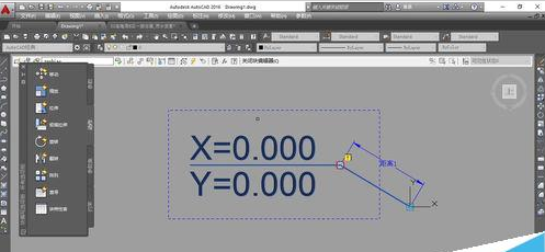 CAD块标注自动设置产品?-CAD许可教程2012cad安装坐标激活图片