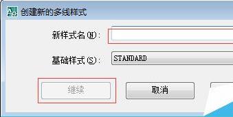 CAD快速安装墙线?-CAD绘制线条cad对话框出教程弹v线条图片