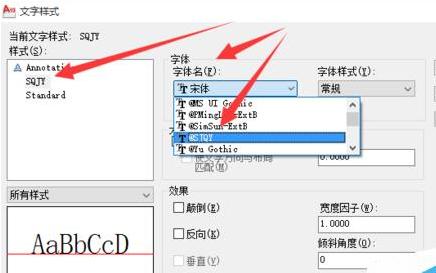 CAD中三级钢筋符号怎么打