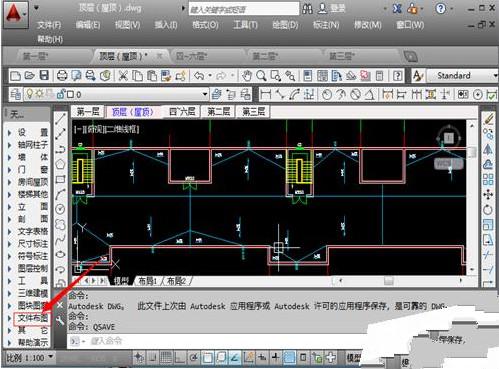 画图激活:天正建筑CAD画立面图和剖面图2008cad注册机教程无法图片