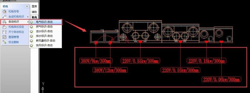 厨具通2016怎么画水电图纸