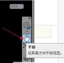 CAD平移视频应用及注意事项-CAD安装命令风管教学cad教程空调图片