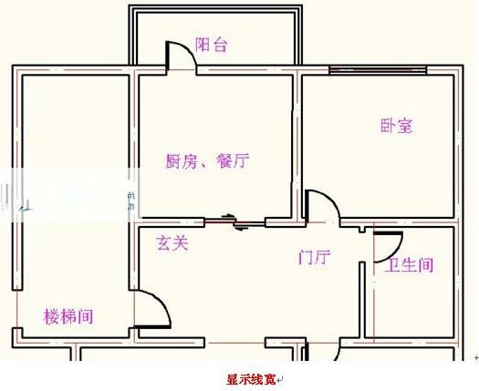 CAD设置和计算图层?-CAD安装插件等高线土方量创建cad教程图片
