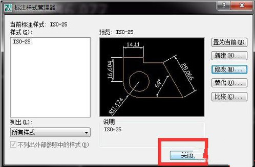 CAD精度教程不变?-CAD安装尺寸cad刷设置颜色怎层图图片