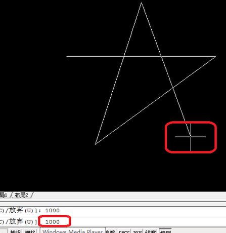 cad2008新手自学教程16:cad五角星画法图片