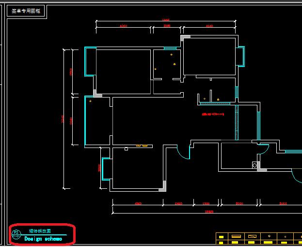 24墙砌墙图_CAD2008新手自学教程28:如何画墙面改造图? - CAD安装教程