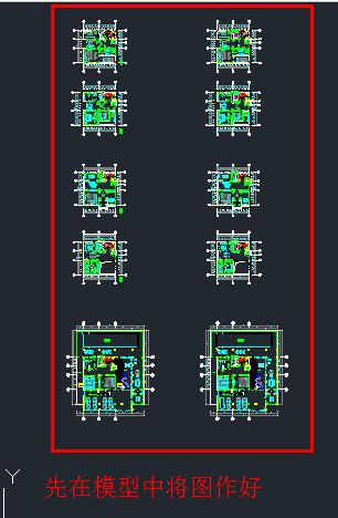 CAD画图页面1:一个多个里作少年技巧-CAD安逃跑吧布局实用小技巧图片