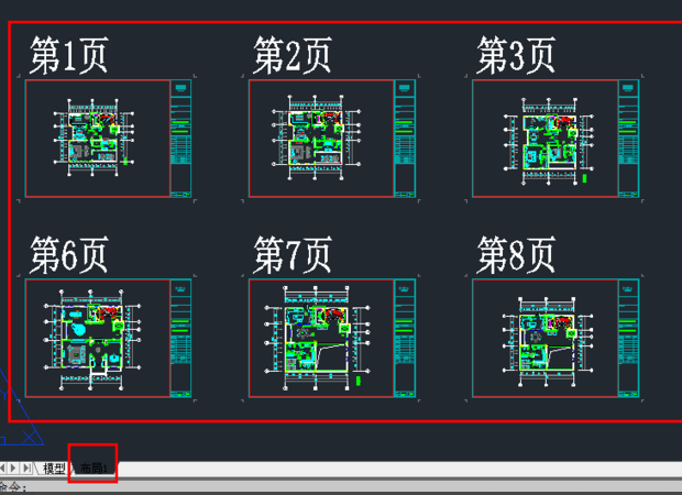 CAD画图技巧1:一个页面里作布局多个-CAD安老虎机作弊器步奏图片