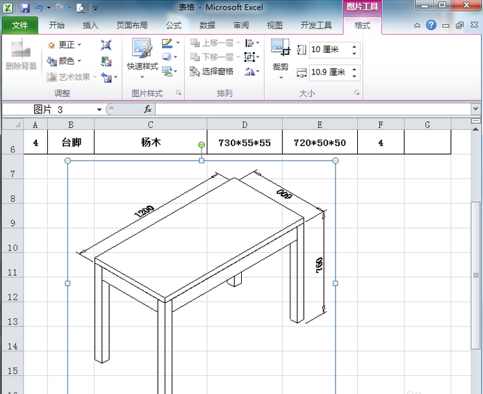 CAD画图多线8:快速将图设置excel-CADcad插入4技巧线条图片
