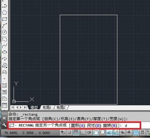 cad怎么畫倒角正方形?