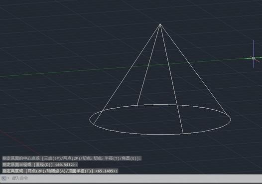 cad立体图技巧2:圆锥体怎么画?