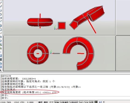 CAD3D旋转使用(rev)命令的安装-CAD建模教proe导出cad图比例图片