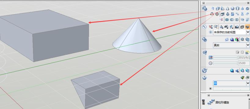 CAD三维还原的视口建模-CAD安装教程cad坐标系设置图片