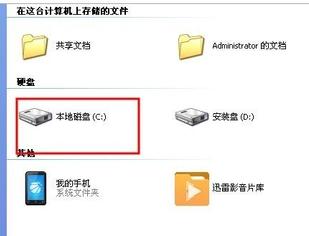 装修设计7:CAD里锁定、定义自解除收集图cad2018填充整理视角图片