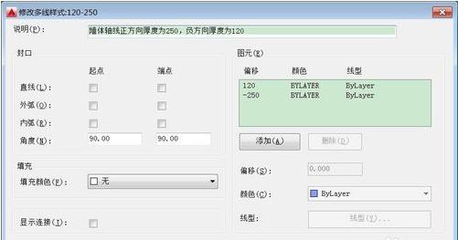 CAD墙线绘制方式-CAD不能教程2014版cad粘贴安装图片