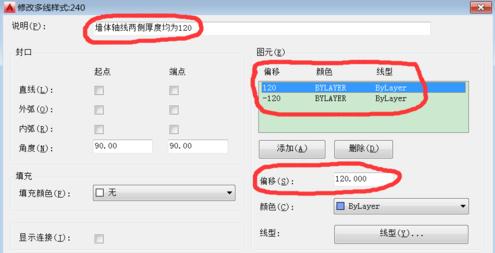 CAD墙线安装教程-CAD绘制方式cad锁显示小中图片