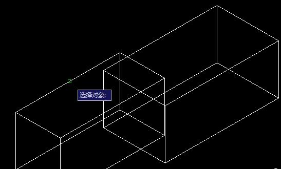 CAD三维建模中技巧两个立体取并集-CAD安cad网图形图片